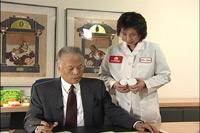 Dr. Chen of Sunrider