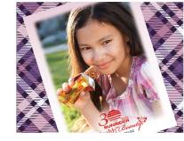 Kid eating high fiber food