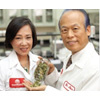 Dr. Oi-Lin Chen, MD and Dr. Tei-Fu Chen of Sunrider